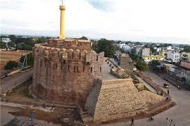 Pre history of Andhra Pradesh